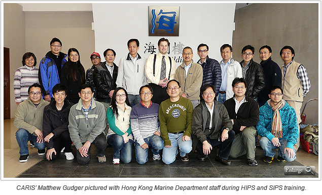 CARIS' Matthew Gudger pictured with Hong Kong Marine Department staff during HIPS and SIPS training.